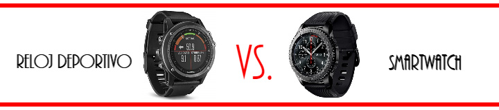 reloj deportivo vs smartwatch